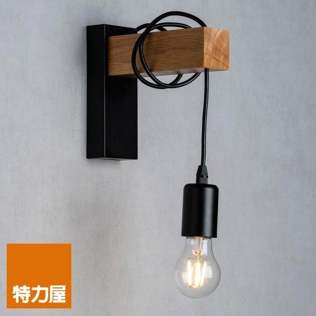 特力屋 藤燈單燈壁燈