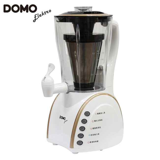 送廚房調味罐4入組【比利時DOMO】自動加熱舒活養生調理機/豆漿機DJ-1102