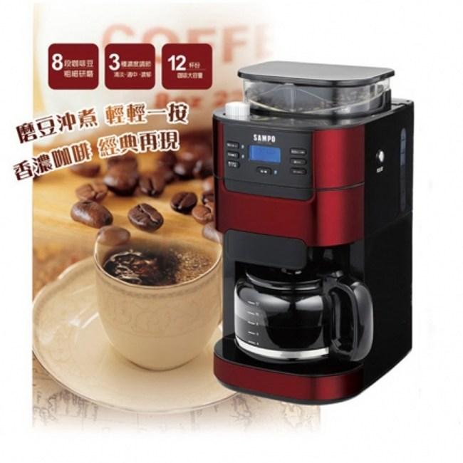 【聲寶】自動研磨咖啡機(HM-L17101GL)