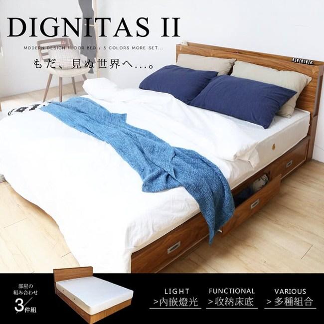 【H&D】肯尼士輕旅風系列5尺雙人房間組(3件式-床頭+抽屜床底+床墊柚木色