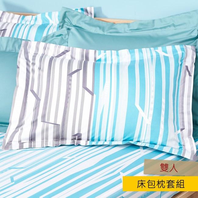 HOLA 微風床包枕套組 雙人