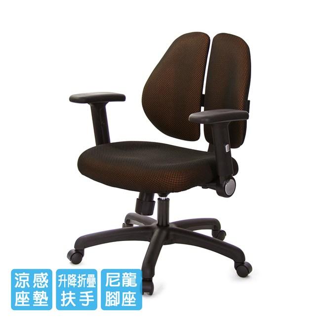 GXG 短背涼感 雙背椅 (摺疊升降扶手)TW-2992 E1#訂購備註顏色