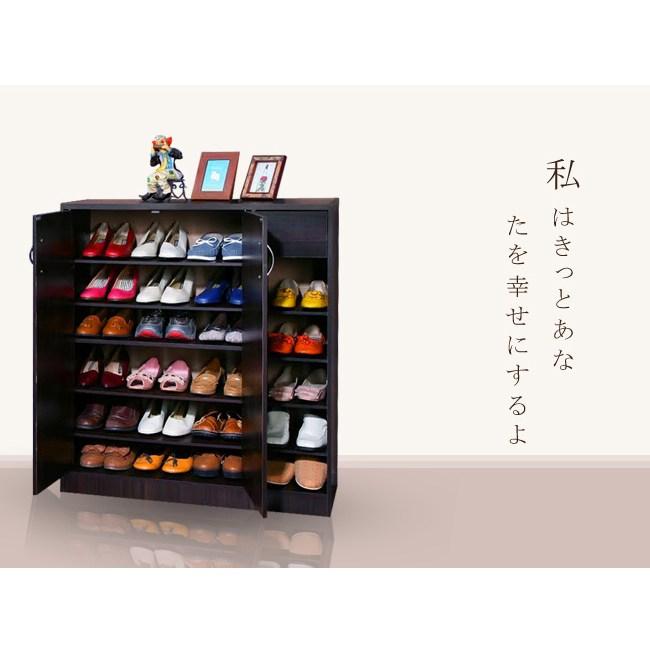 【澄境】經典收納六層鞋櫃(胡桃色)