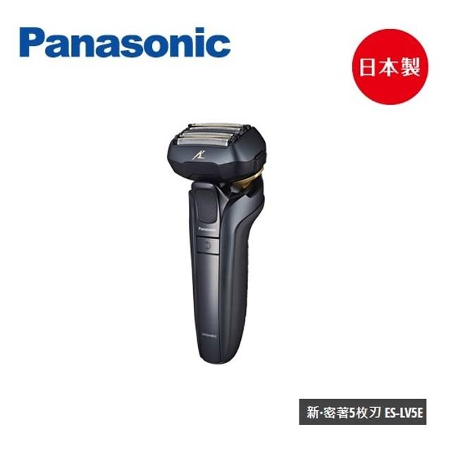 Panasonic國際牌日本製新·密著5枚刃刮鬍刀 ES-LV5E-K