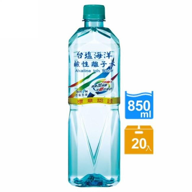 【台鹽】海洋鹼性離子水850ml(20入/箱)