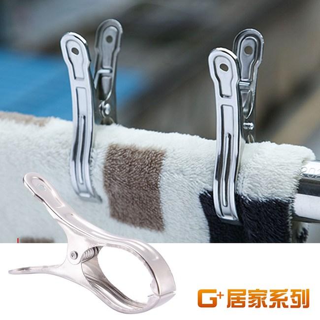 【G+居家】中款曬衣夾(24支/ 組-1.4X9公分)中款曬衣夾