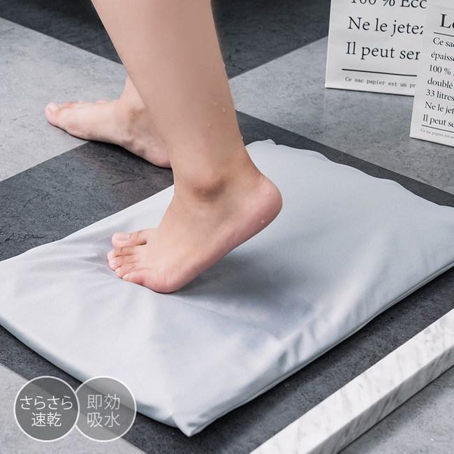 樂嫚妮 粉狀珪藻土軟地墊踏墊-54X36cm-淺灰