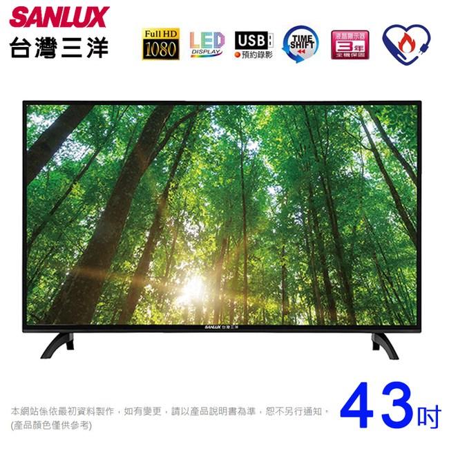 火速配★全省~台灣三洋43型液晶顯示器(含視訊盒)SMT-43MA5