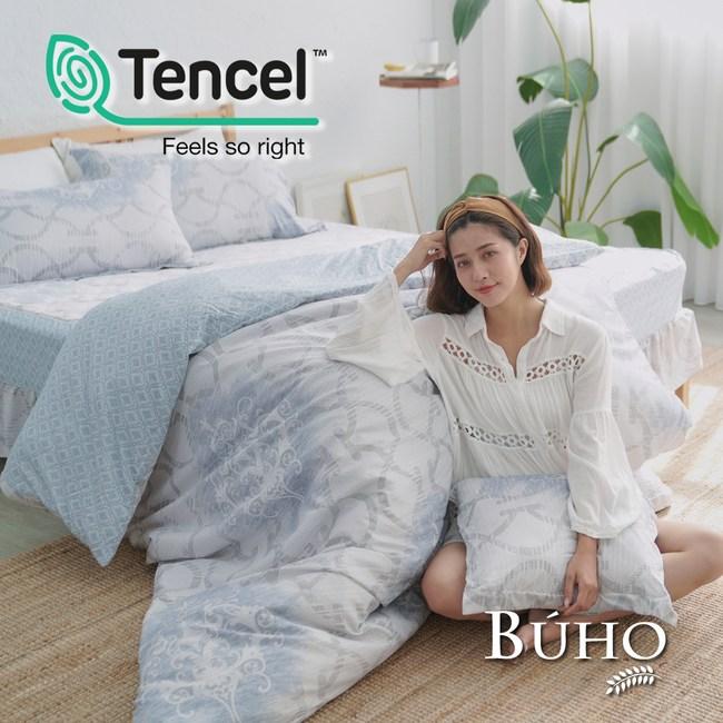 BUHO TENCEL天絲雙人五件式舖棉兩用被床罩組(秋思雨意)