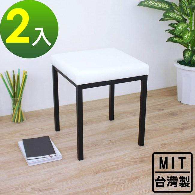 【頂堅】厚型沙發皮革椅面(鋼管腳)餐椅/工作椅/洽談會客椅-三色-2入白色