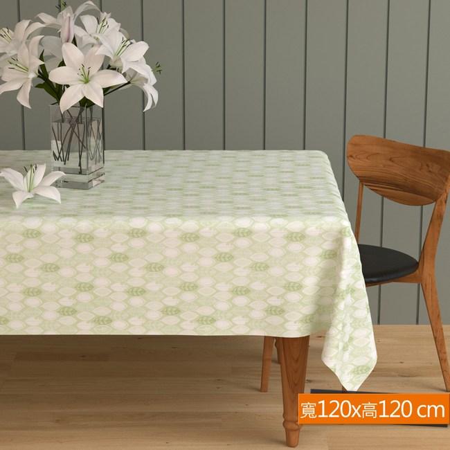 翦綠印花桌巾 長120x寬120cm 綠色