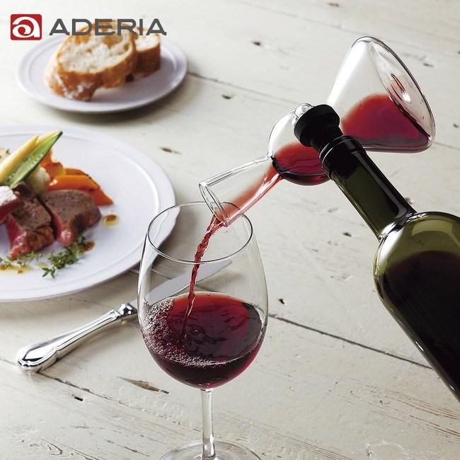 【ADERIA】日本進口WINE LAB玻璃醒酒瓶