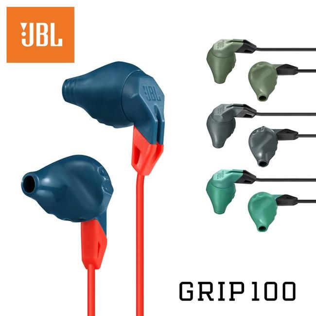 JBL Grip100 人體工學運動防汗耳機橄欖綠