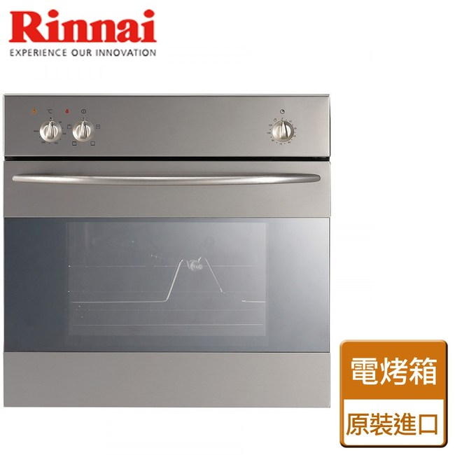 【林內】義大利進口電烤箱-RBO-5CS1-TW