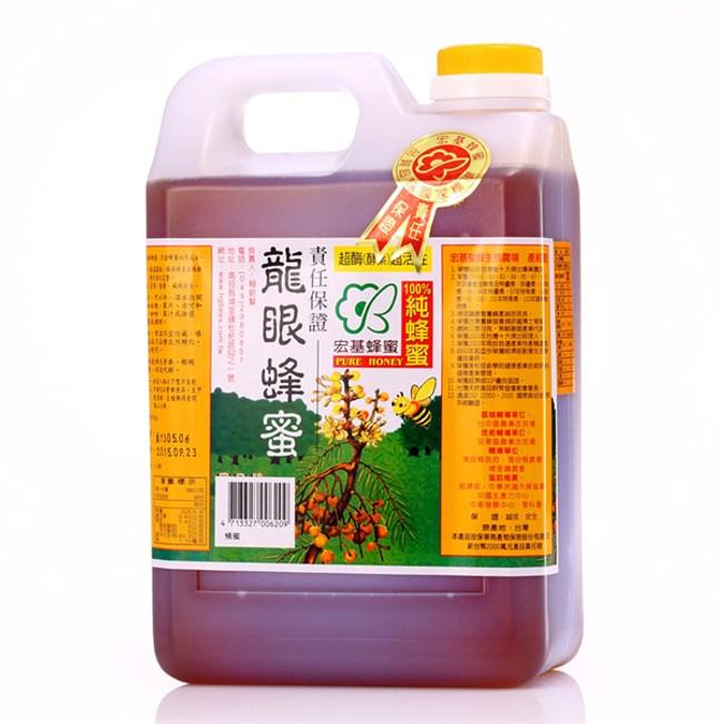 宏基.單獎小桶蜂蜜(1800g/桶)