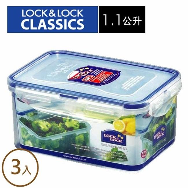 樂扣樂扣PP保鮮盒1.1L/B4C12(3入)