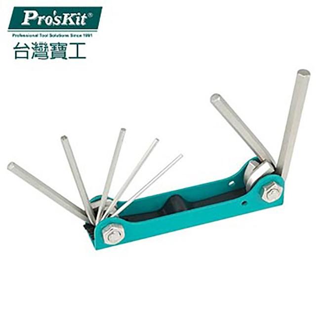【ProsKit 寶工】摺疊型內六角扳手7支組 8PK-021N