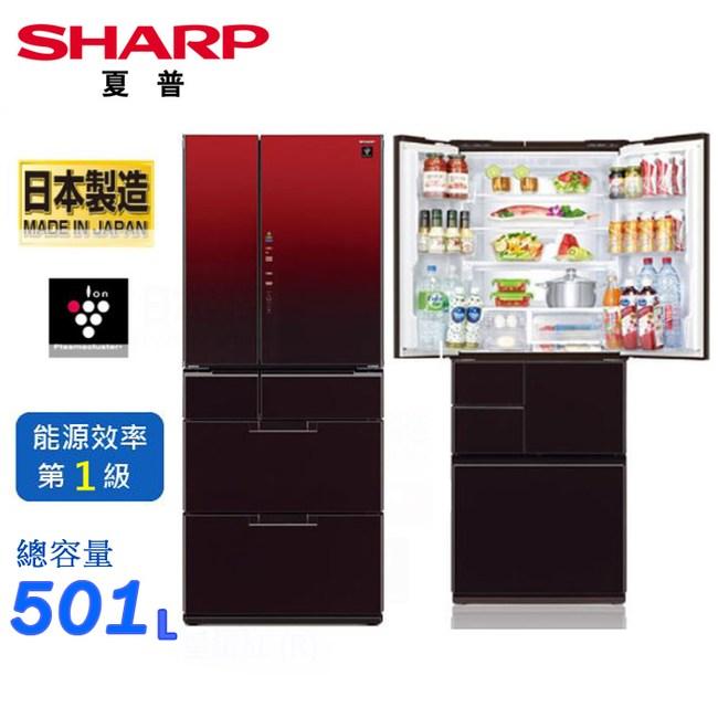 夏普501L極鮮大冷凍庫冰箱 SJ-GT50BT-R~含拆箱定位(日本原裝)
