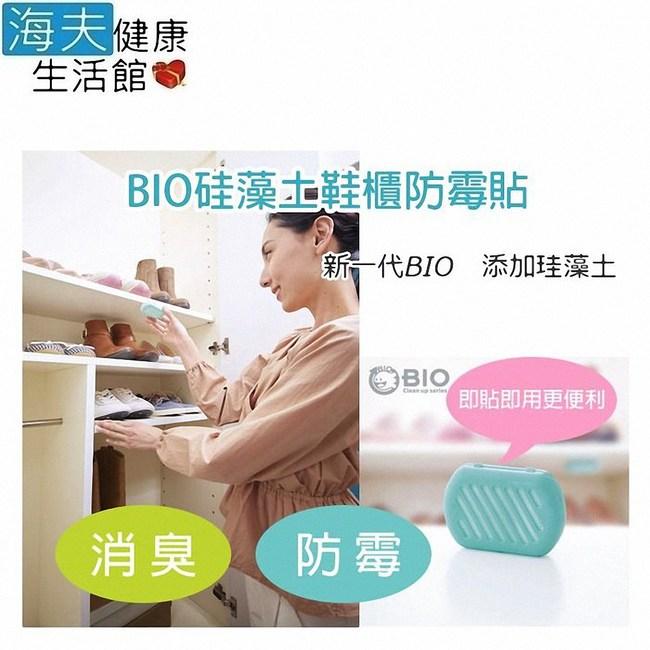 【海夫】金勉 BIO 珪藻土 鞋櫃 消臭防霉貼(2入組)(27185)