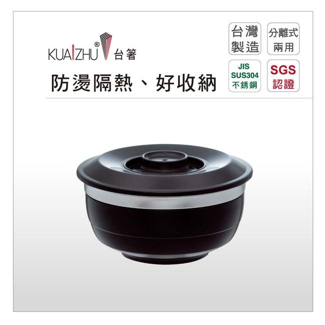 台箸【KUAI ZHU】創意環保兩用碗(L) 1100cc 沉黑