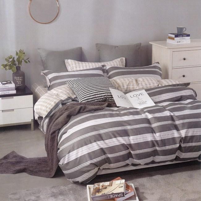 BUTTERFLY-條紋純棉被套-時光走廊-灰-4.5X6.5