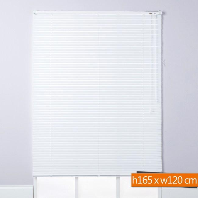 新款鋁百葉窗120X165CM白
