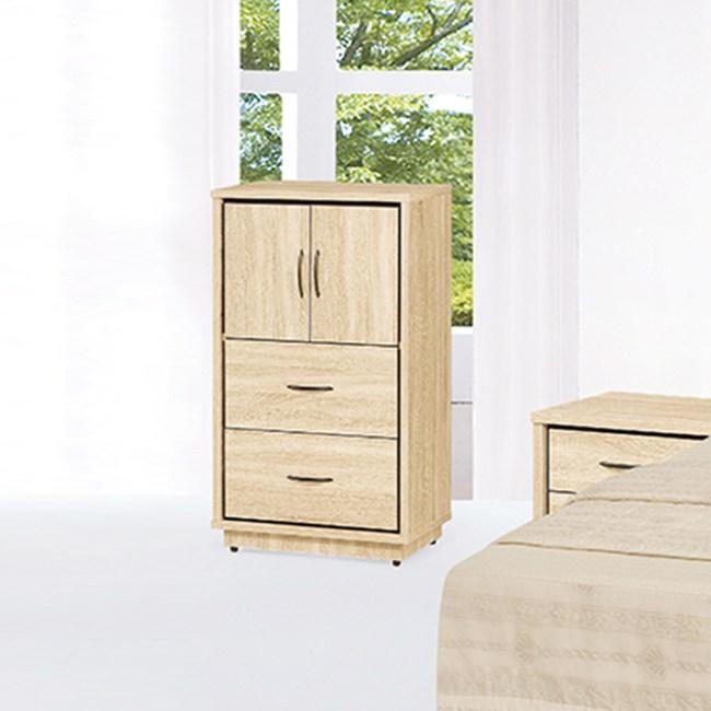 【YFS】布萊迪2.2尺原切木二斗櫃-67x40x120cm