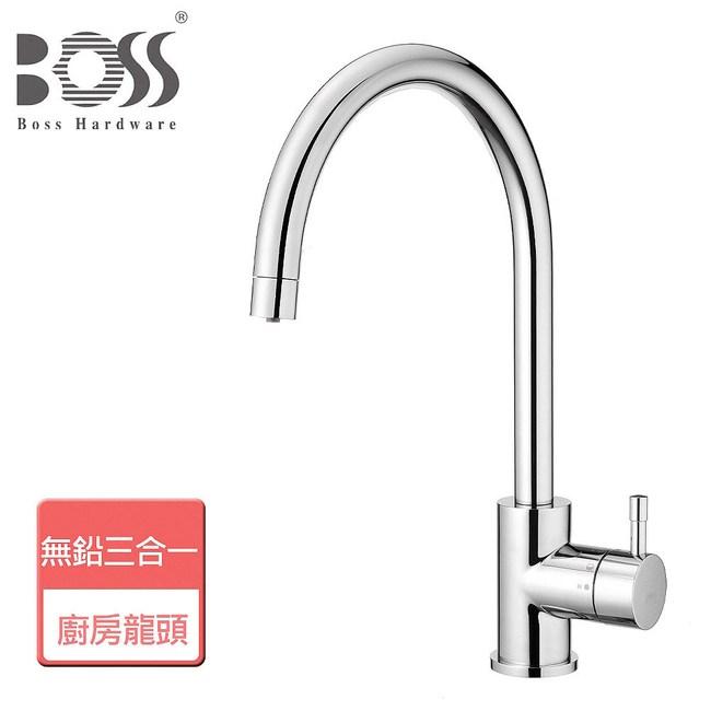 【BOSS】無鉛三合一面盆龍頭-無安裝服務-009233