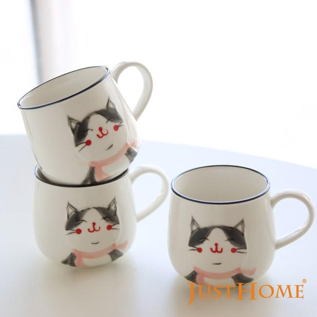 Just Home歡樂貓手繪陶瓷馬克杯320ml(3件組)