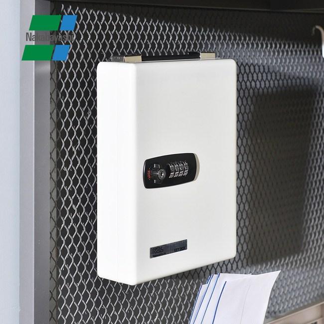 【日本仲林】鋼製壁掛手提兩用密碼鎖型鑰匙管理箱(可收納20支鑰匙)單一規格