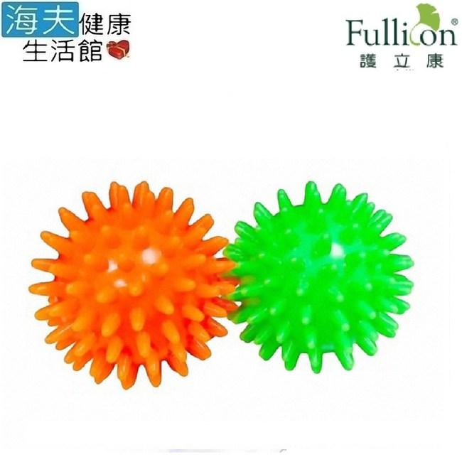 【海夫】護立康 柔軟按摩球 橘&綠 二色可選 5入(PC010)綠色*5