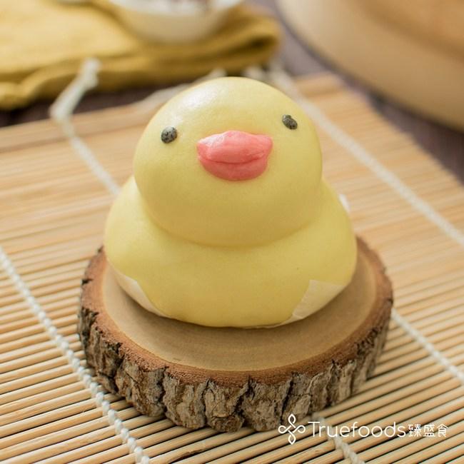 【TRUEFOODS臻盛食】微笑小鴨包-莎莉鴨10入/包(6包裝)