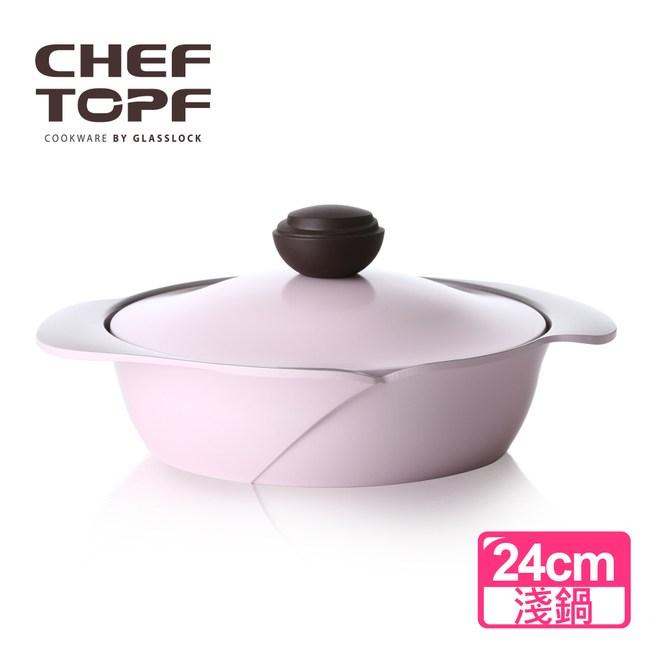 【韓國Chef Topf】La Rose玫瑰薔薇系列24公分不沾淺鍋/