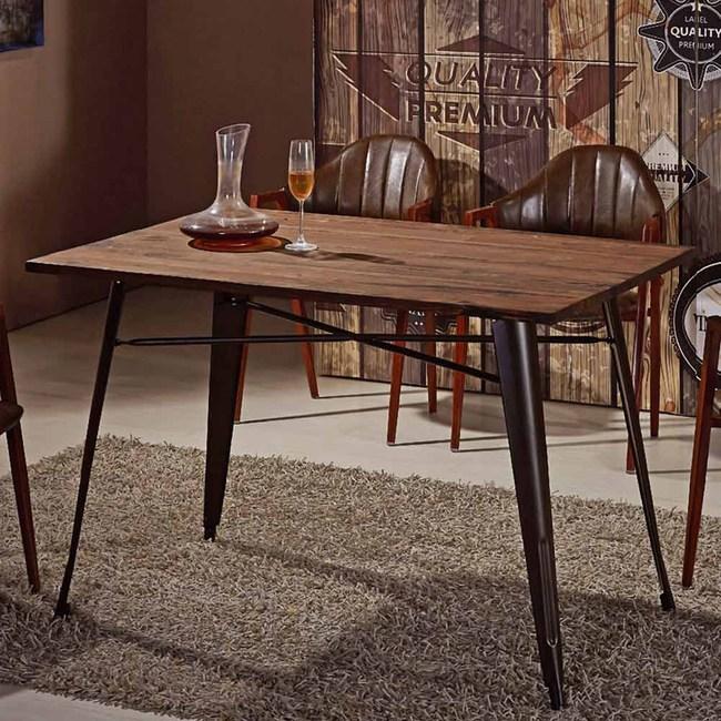 韋德4尺實木餐桌