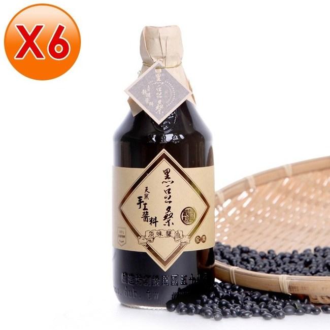 【黑豆桑】天然純釀原味醬油6瓶