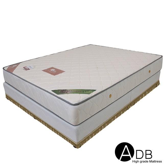 【ADB】約翰乳膠黑邊防蹣獨立筒床墊/單人3.5尺
