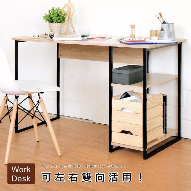 【Hopma】工業風單邊層架工作桌/書桌-淺橡木