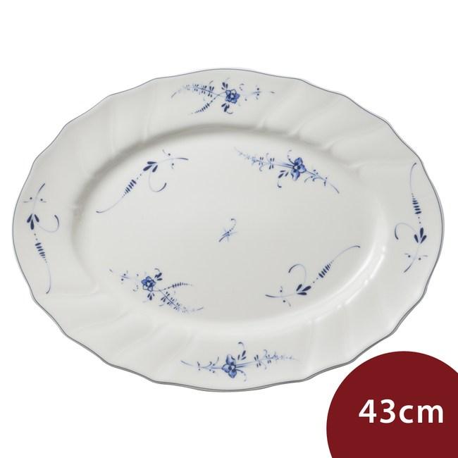 Villeroy & Boch 唯寶 老盧森堡 橢圓型瓷餐盤 43cm