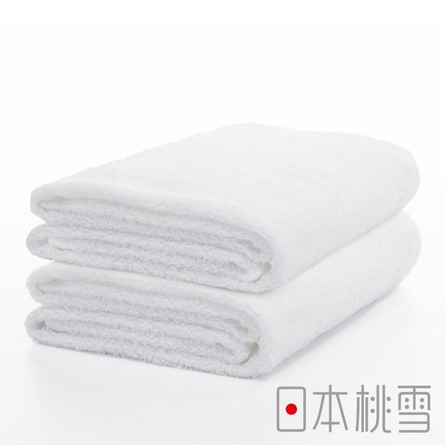 日本桃雪【精梳棉飯店浴巾】超值兩件組 白雪
