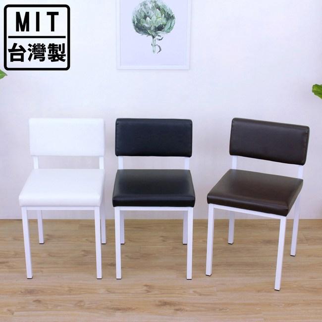 【頂堅】厚型泡棉沙發(皮革椅面)鋼管腳-餐椅/工作椅/洽談椅-三色可選黑色