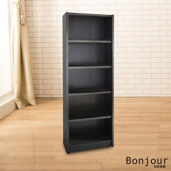 【日安家居】品味生活鋼刷耐磨二尺高書櫃/收納櫃(4色)胡桃