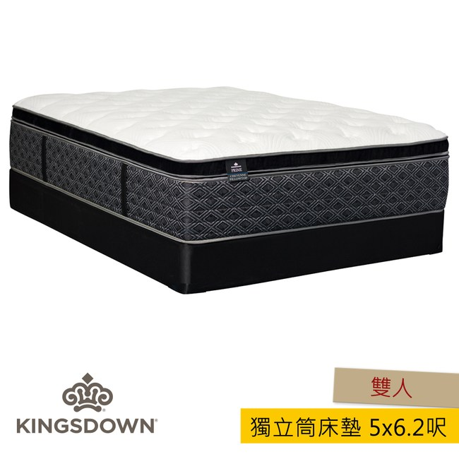 Kingsdown® 夏安系列 5x6.2呎 Cheyenne Pillow Top