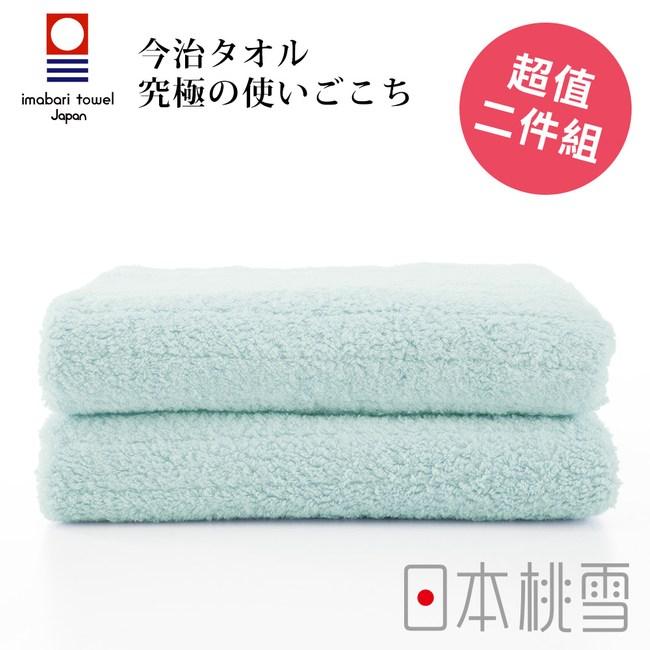日本桃雪【今治超長棉毛巾】超值兩件組 水藍色