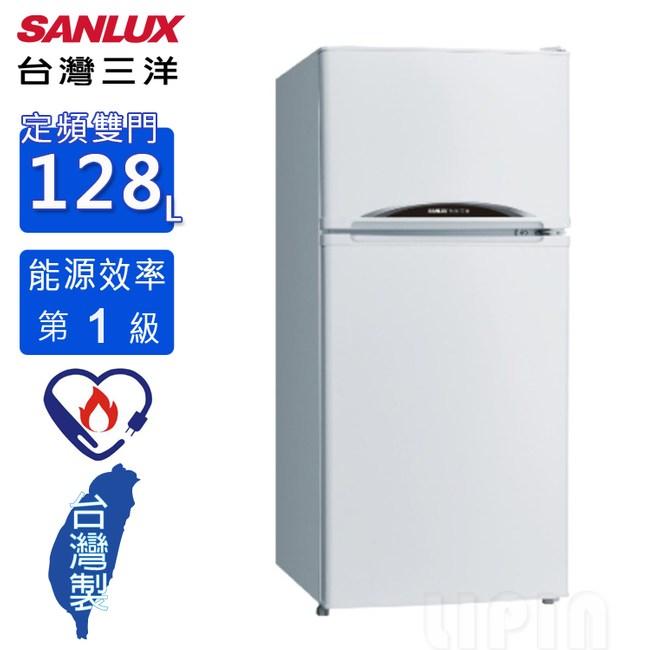 台灣三洋1級能效 128L雙門定頻冰箱 SR-C128B1~含拆箱定位