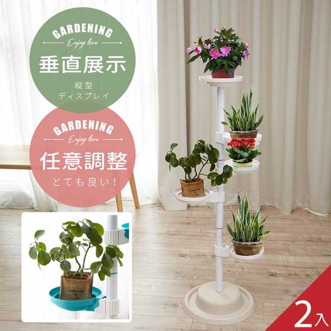 【Abans】居家新型專利360度旋轉活動式盆栽架/收納架(白色2入)