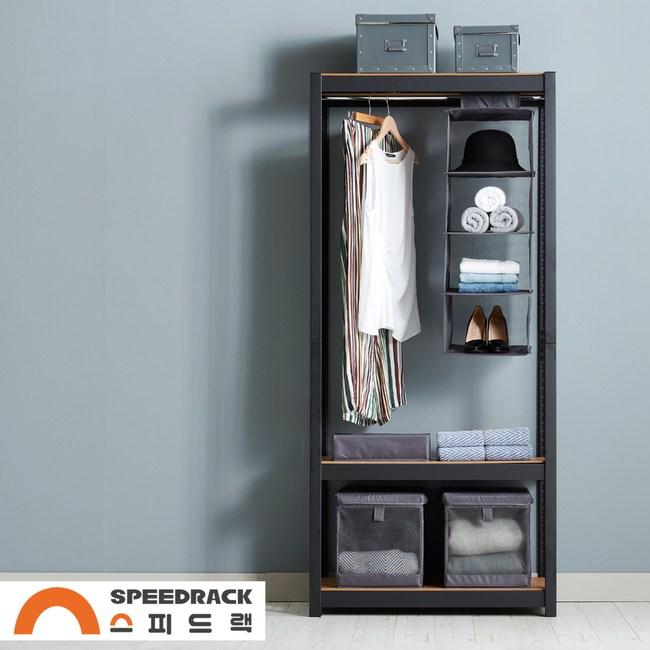 韓國 Speed Rack 角鋼三層衣架 黑色 80x40x180cm