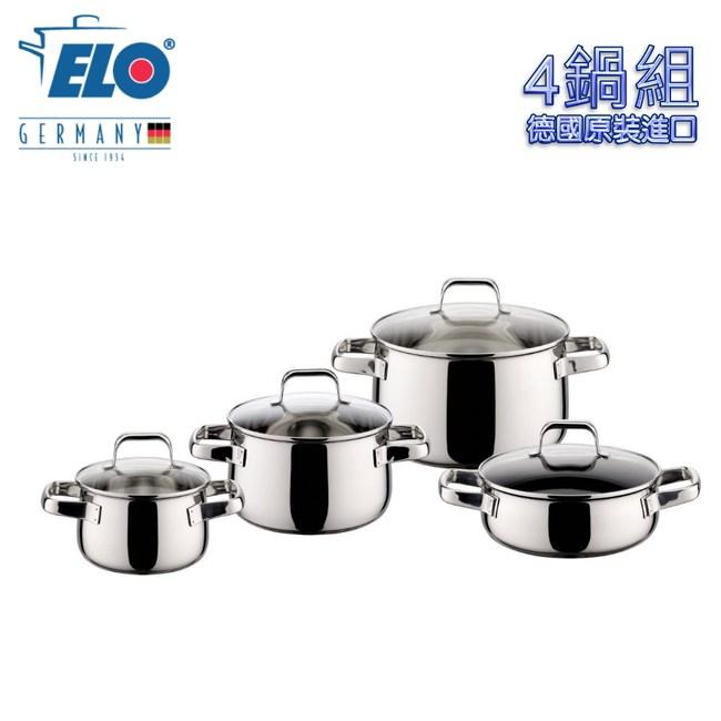 【德國ELO】SHAPE 不鏽鋼湯鍋組
