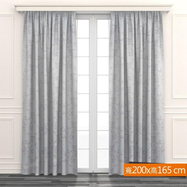 超值麗光緞印花遮光窗簾 寬200x高165cm 印葉風格款 簡易DIY 臥室客廳書房