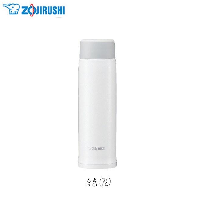 象印0.48L可分解杯蓋不鏽鋼保溫杯SM-NA48-WA白色
