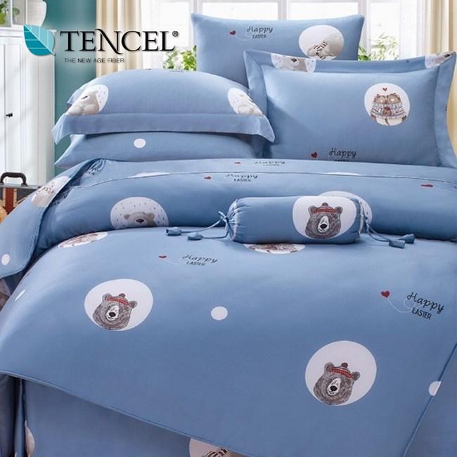 【貝兒居家寢飾生活館】100%萊賽爾天絲兩用被床包組(加大/艾尼熊藍 )